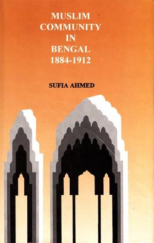 Bangladesh Studies | The University Press Limited