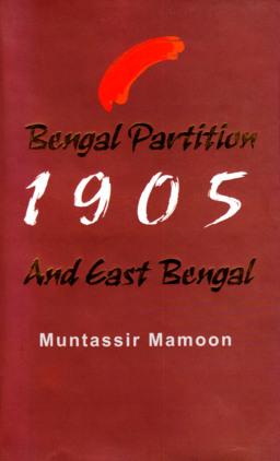 Nineteenth Century East Bengal | The University Press Limited
