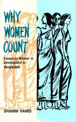 essay on women empowerment