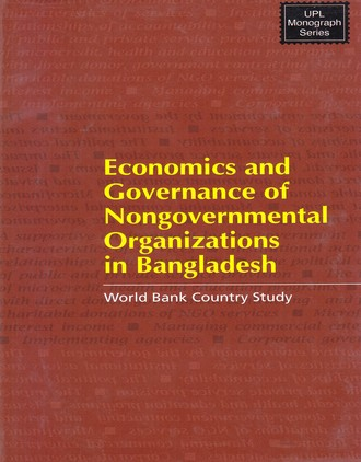 non governmental organizations today in bangladesh (new york) – the bangladesh parliament should repeal a new law regulating civil society organizations accepting foreign funds, human rights watch said today the new law subjects non.