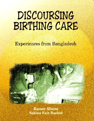 gender socio economic development and health seeking behaviour in bangladesh Integrating poverty and gender into health seeking behaviour, health care access and significantly influence health and socioeconomic development.